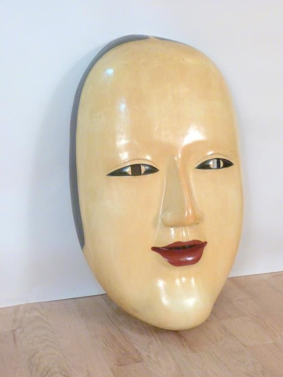 Very Large Chinese Composition Mask - 2