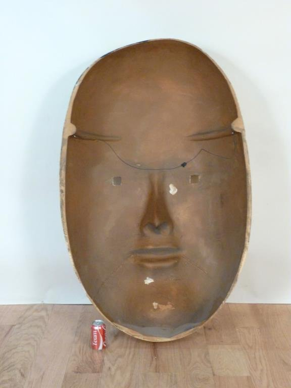 Very Large Chinese Composition Mask - 6