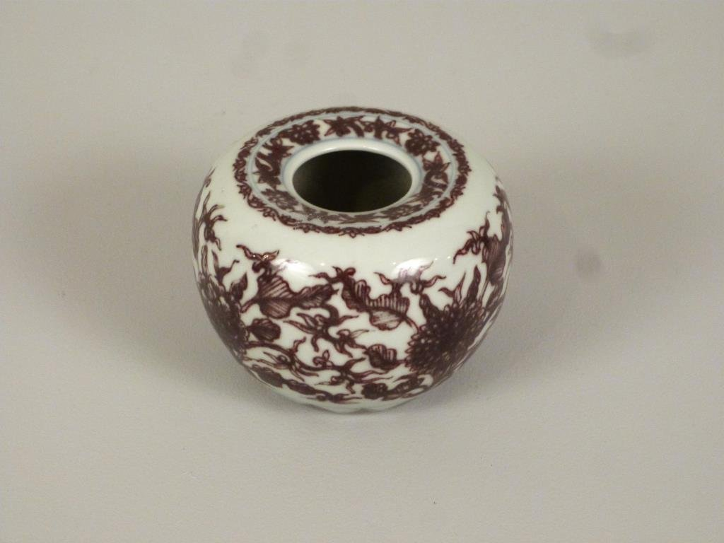 Chinese Brown Glaze Small Jar / Coupe