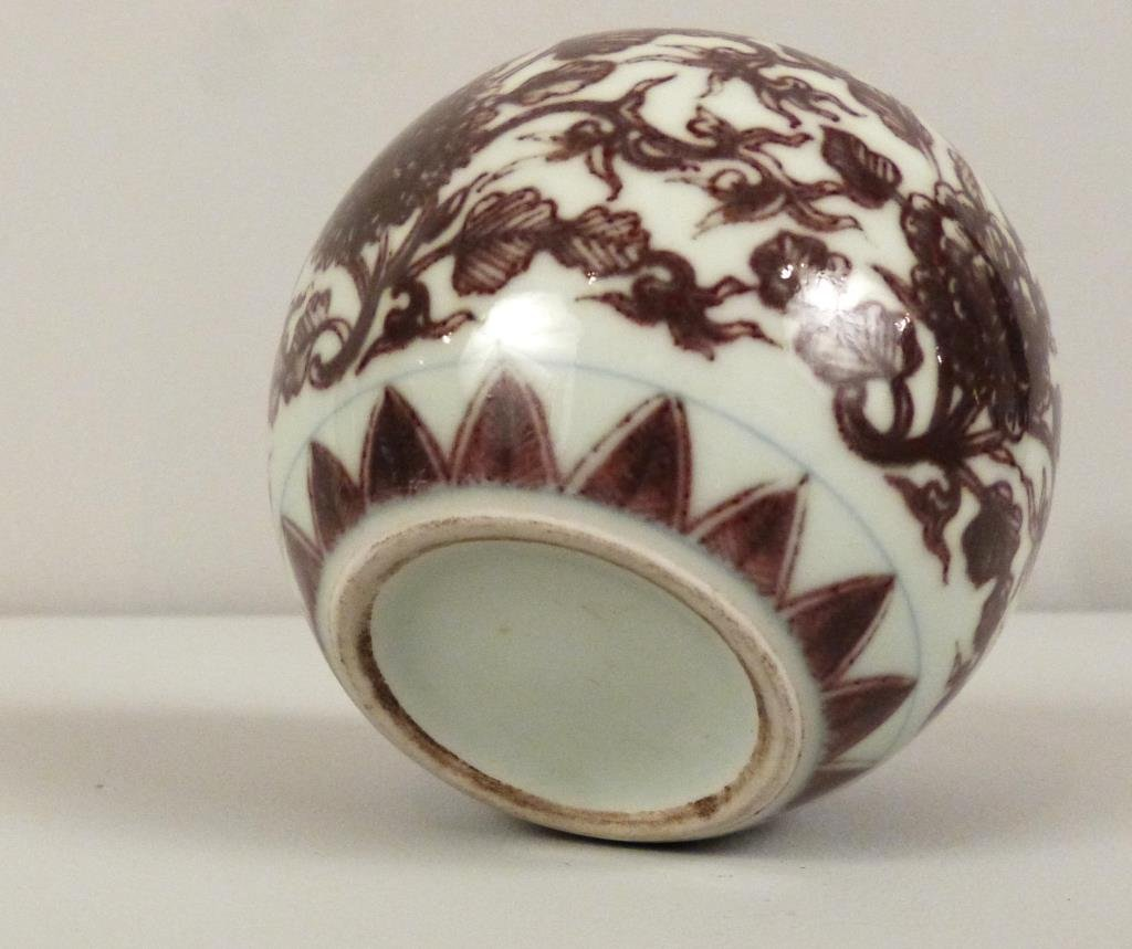Chinese Brown Glaze Small Jar / Coupe - 5
