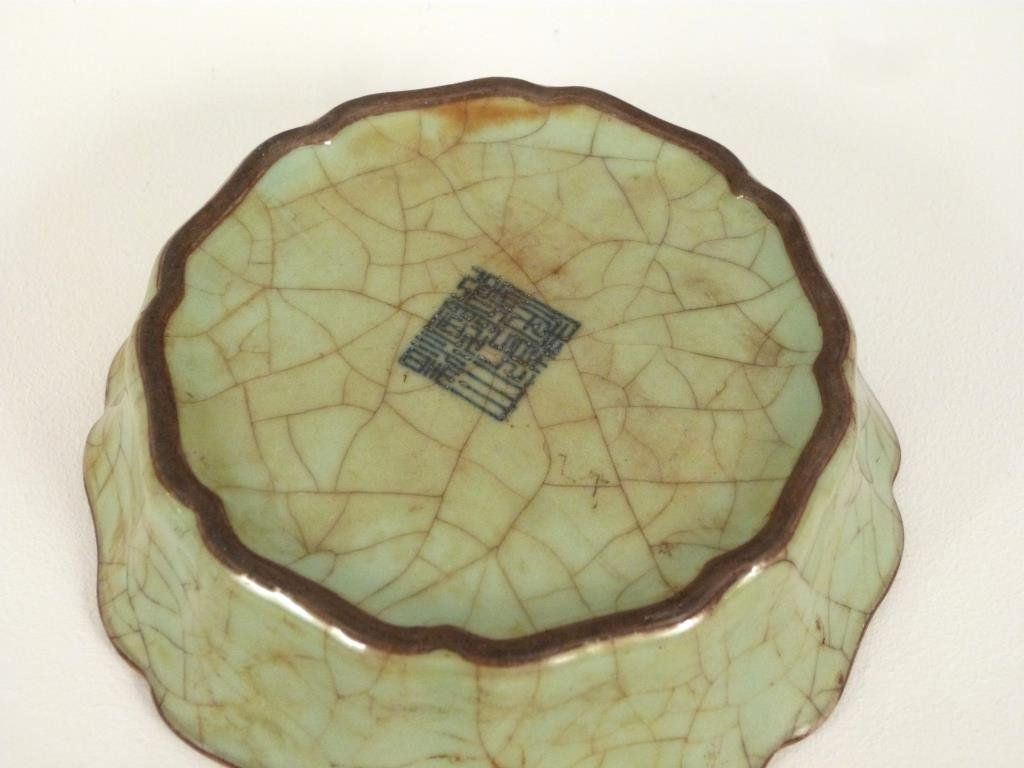 Chinese Celadon Scalloped Dish - 4