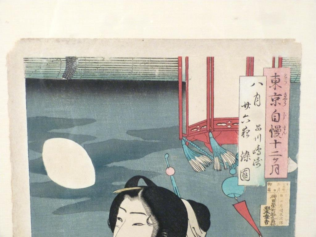 Japanese Woodblock Print - 2