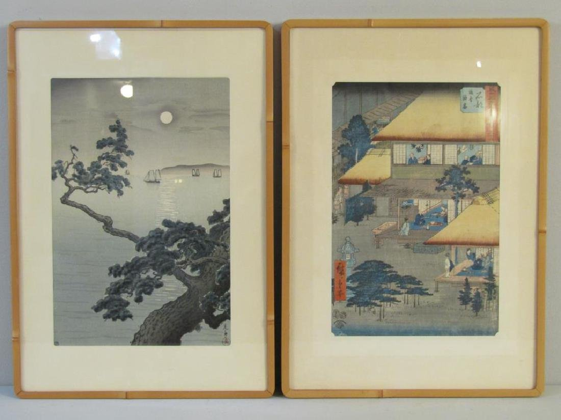 2 Chinese Woodblock Prints