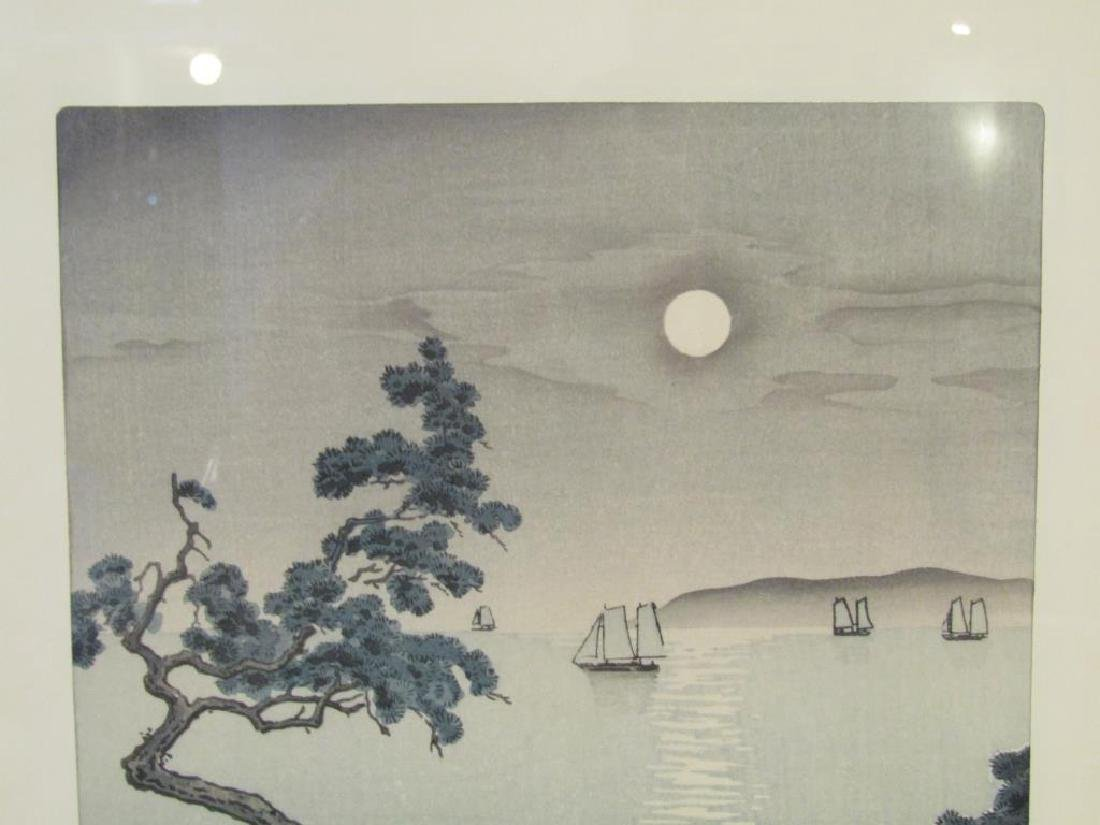 2 Chinese Woodblock Prints - 2