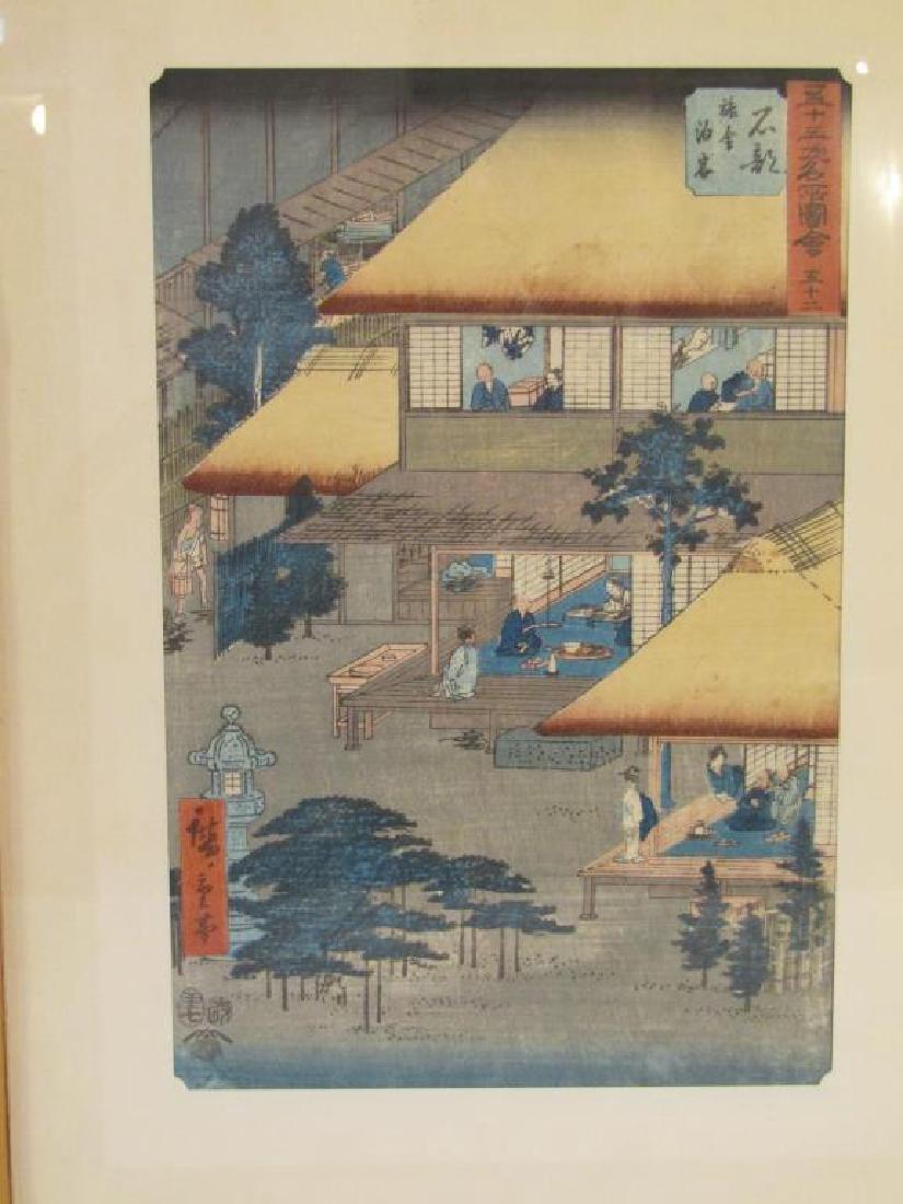 2 Chinese Woodblock Prints - 5
