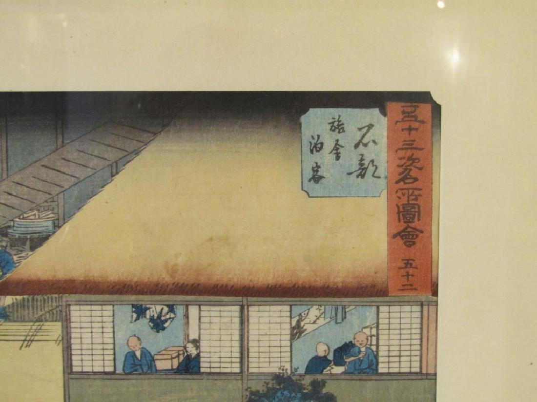 2 Chinese Woodblock Prints - 6