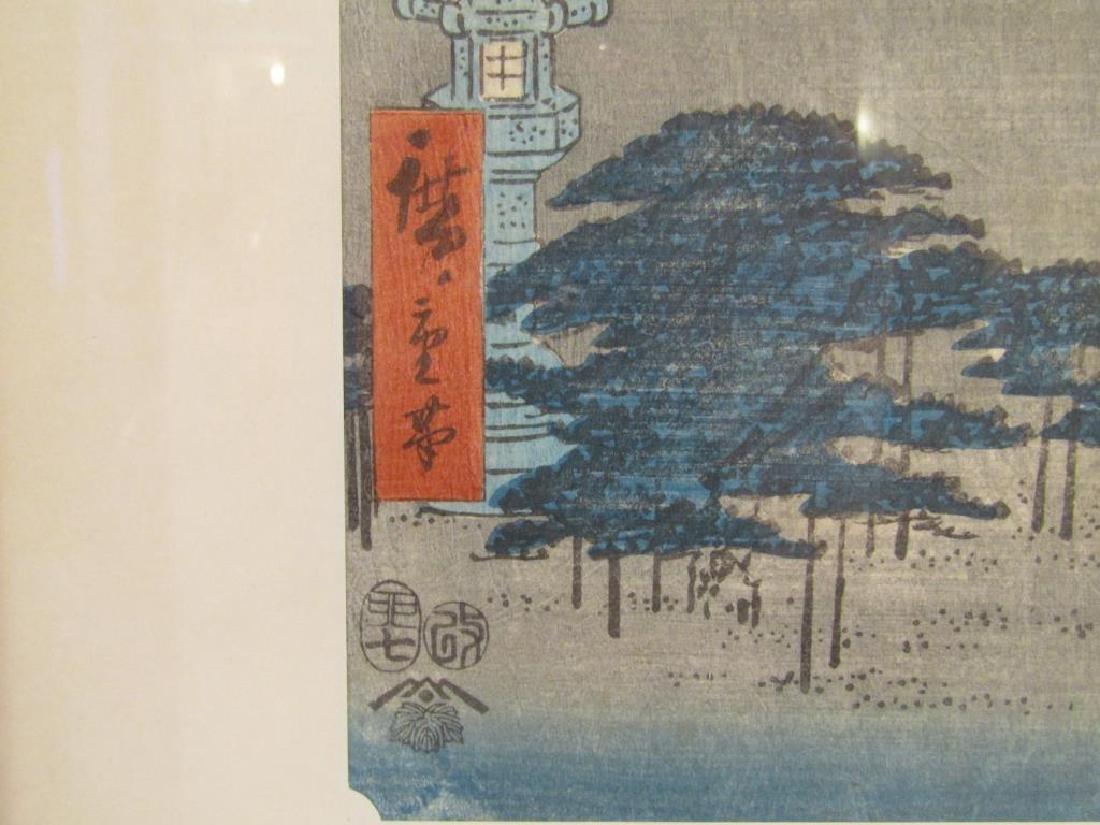 2 Chinese Woodblock Prints - 7