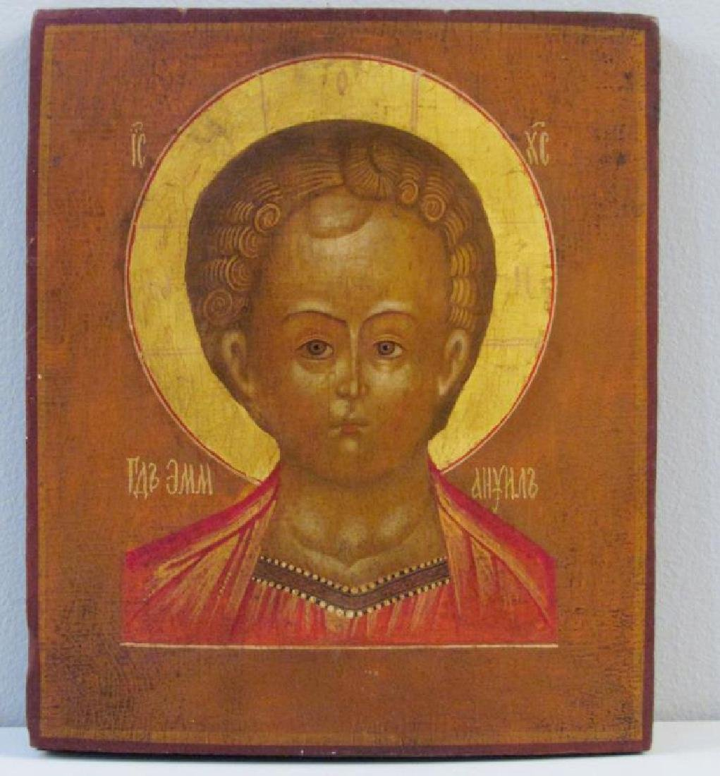 Painted Wood Icon