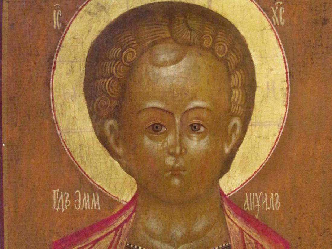 Painted Wood Icon - 3