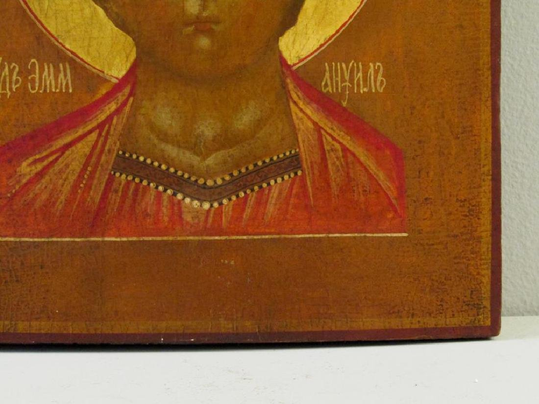 Painted Wood Icon - 4