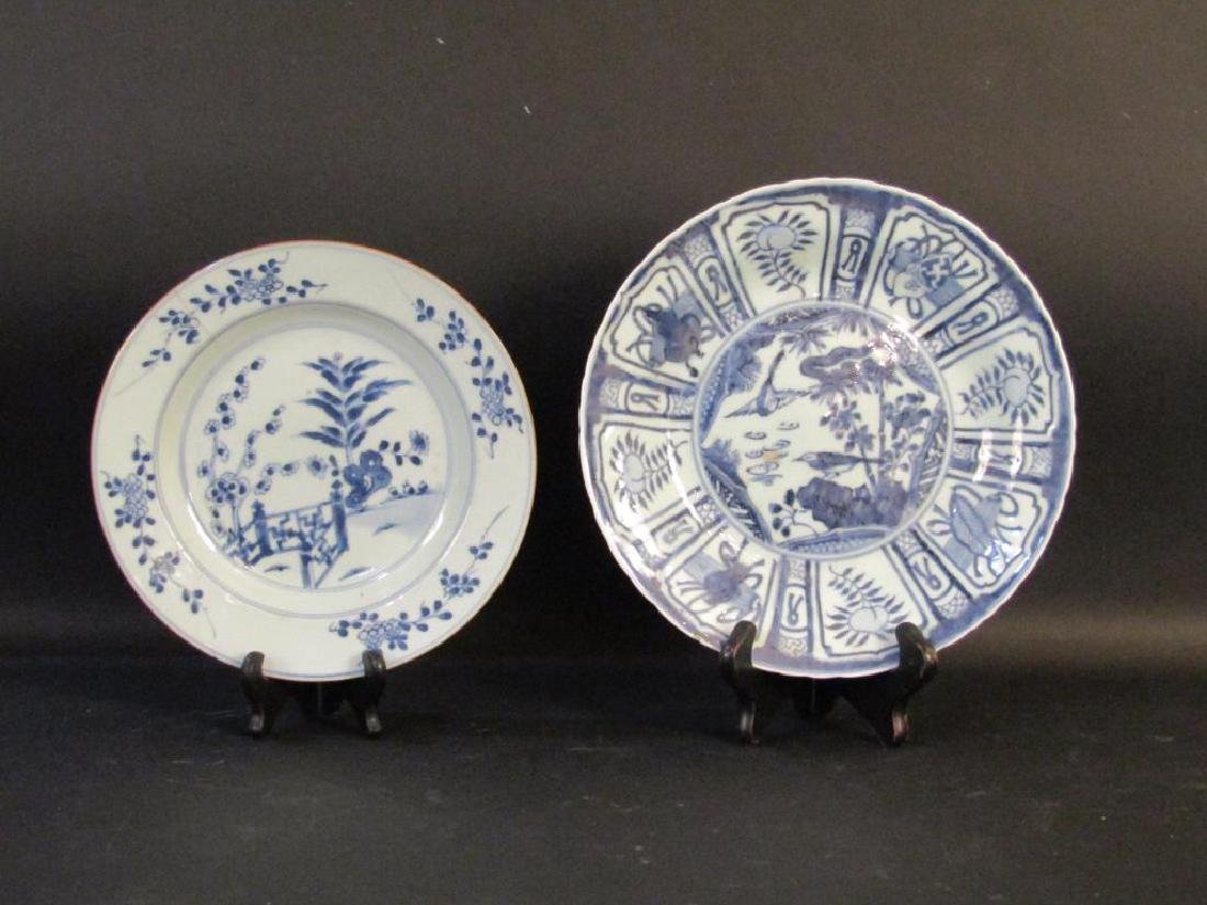 2 - 19th Century Chinese Plates