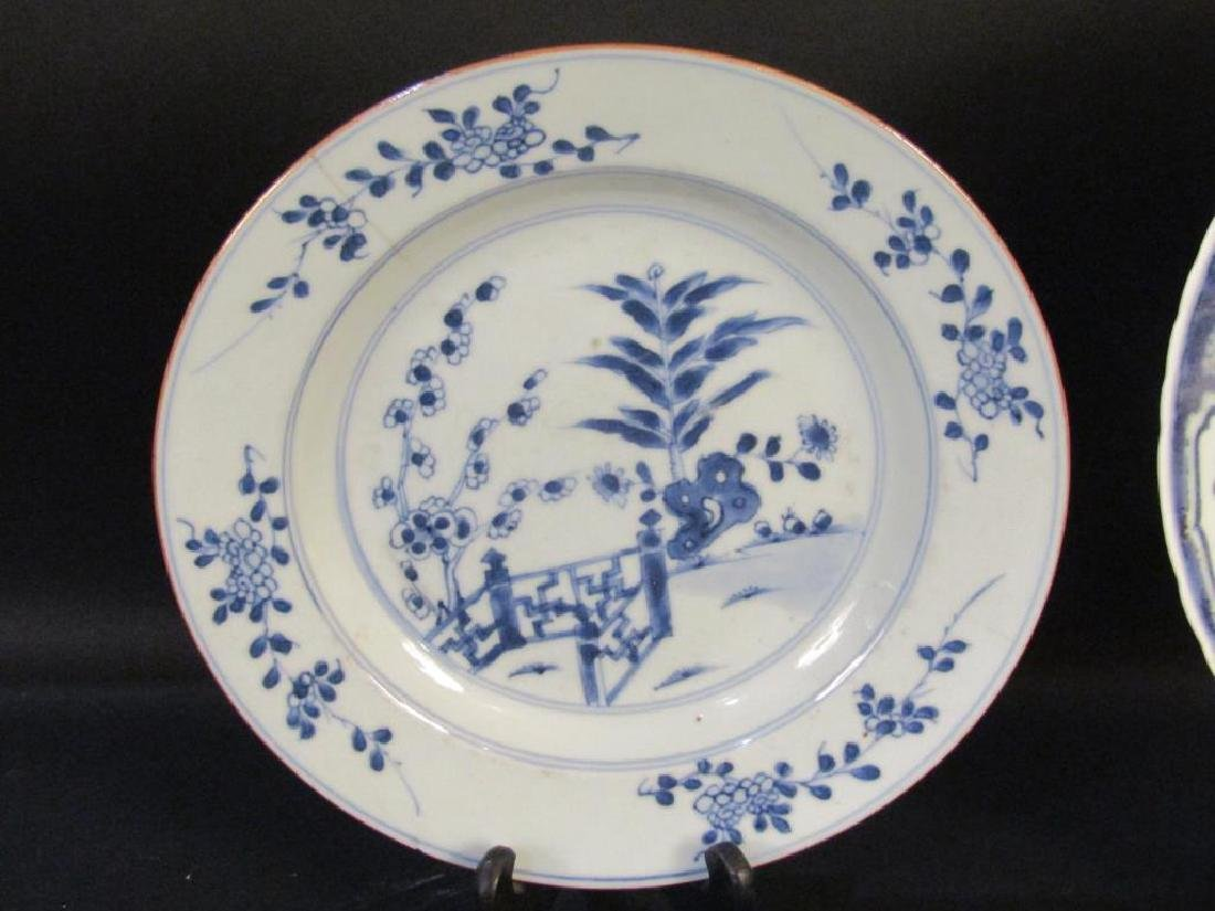 2 - 19th Century Chinese Plates - 2