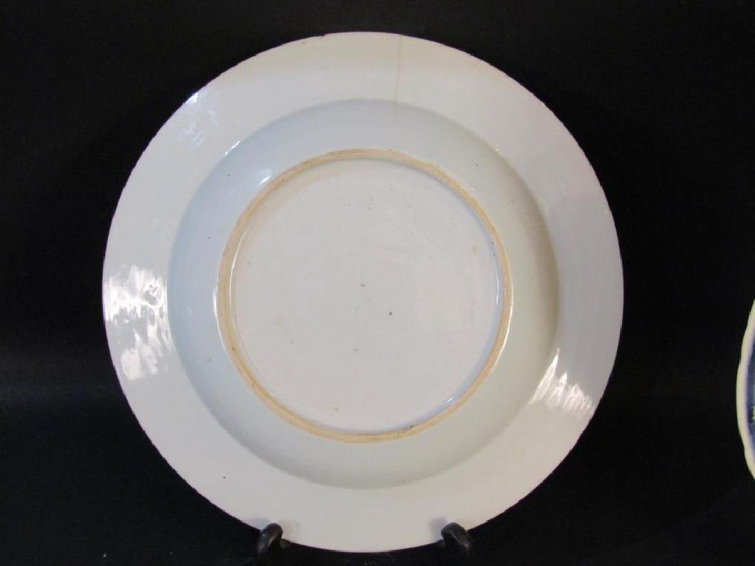 2 - 19th Century Chinese Plates - 3