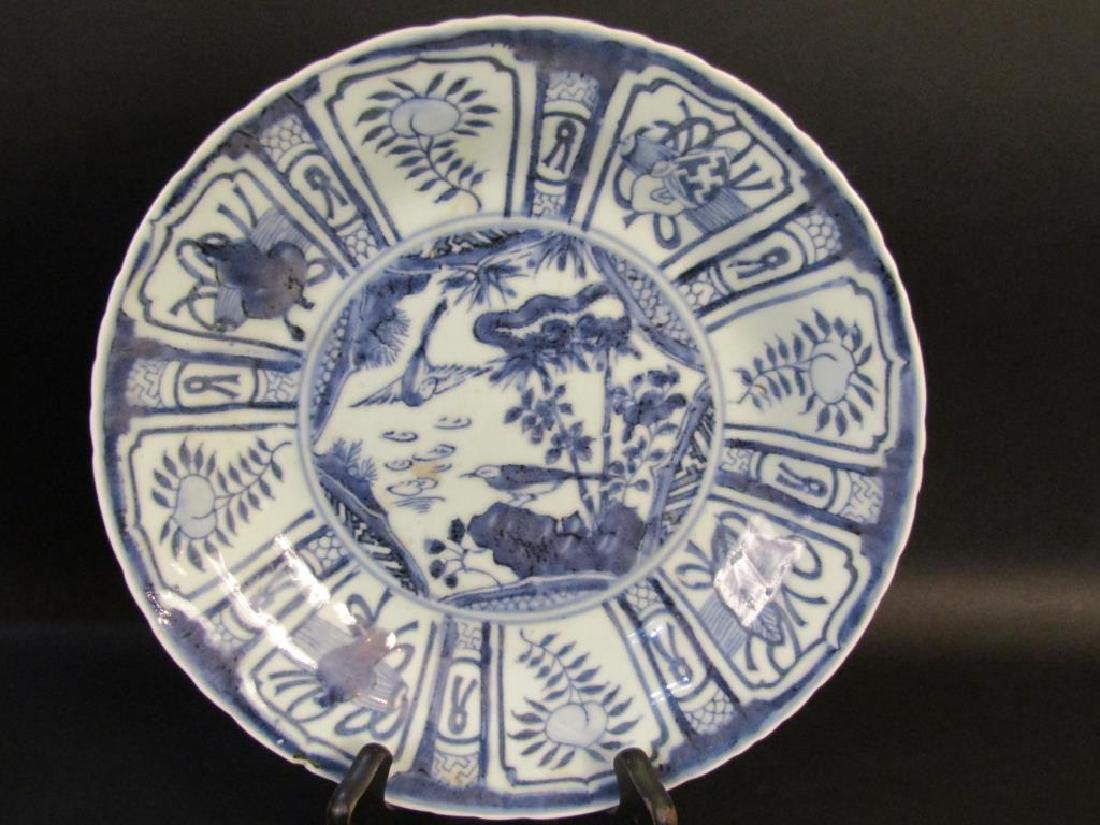 2 - 19th Century Chinese Plates - 4