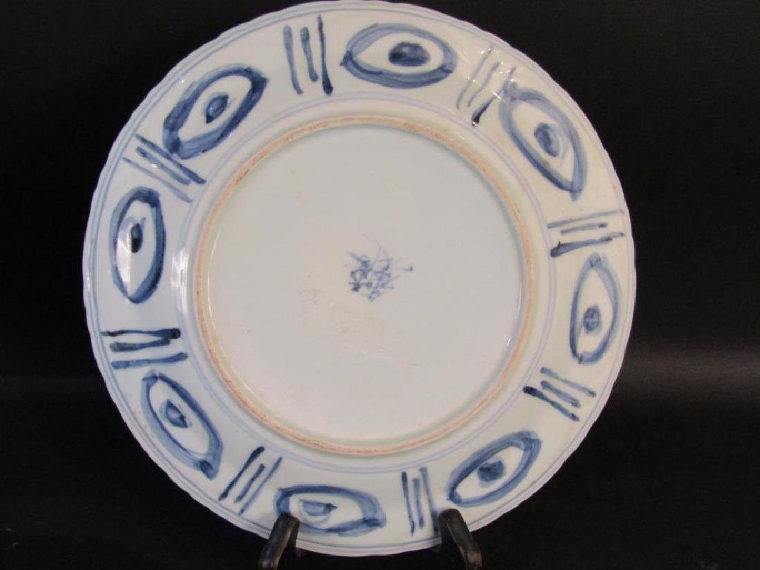 2 - 19th Century Chinese Plates - 5