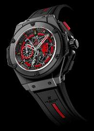 1: Hublot King Power - Red Devil
