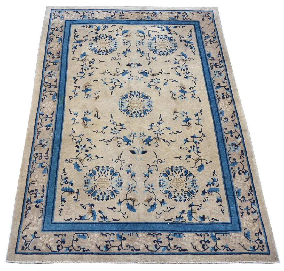 "Chinese Peking carpet, appx 8'8"" x 6'"
