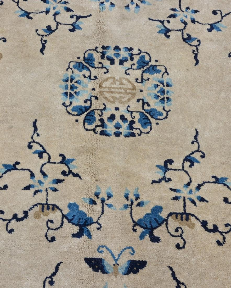 "Chinese Peking carpet, appx 8'8"" x 6' - 2"