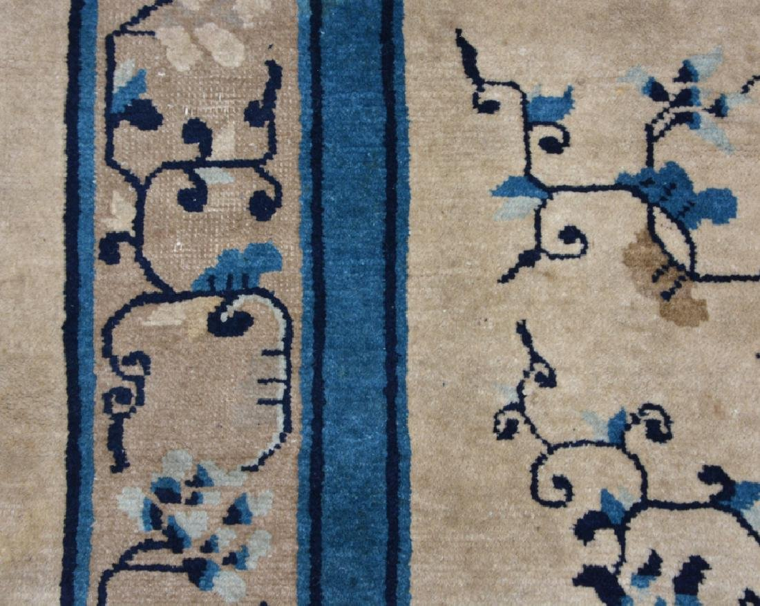 "Chinese Peking carpet, appx 8'8"" x 6' - 4"