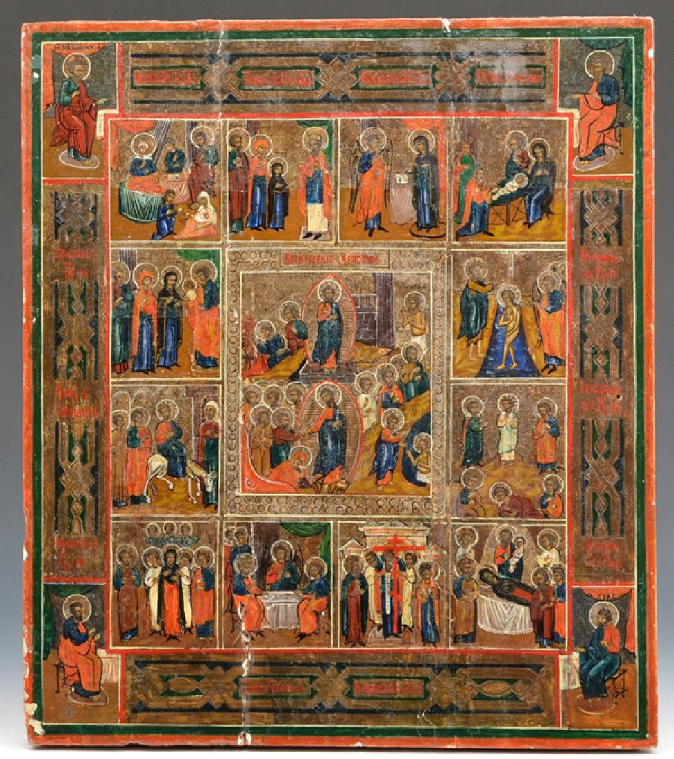 Russian Icon, Resurrection, 19th/20th c