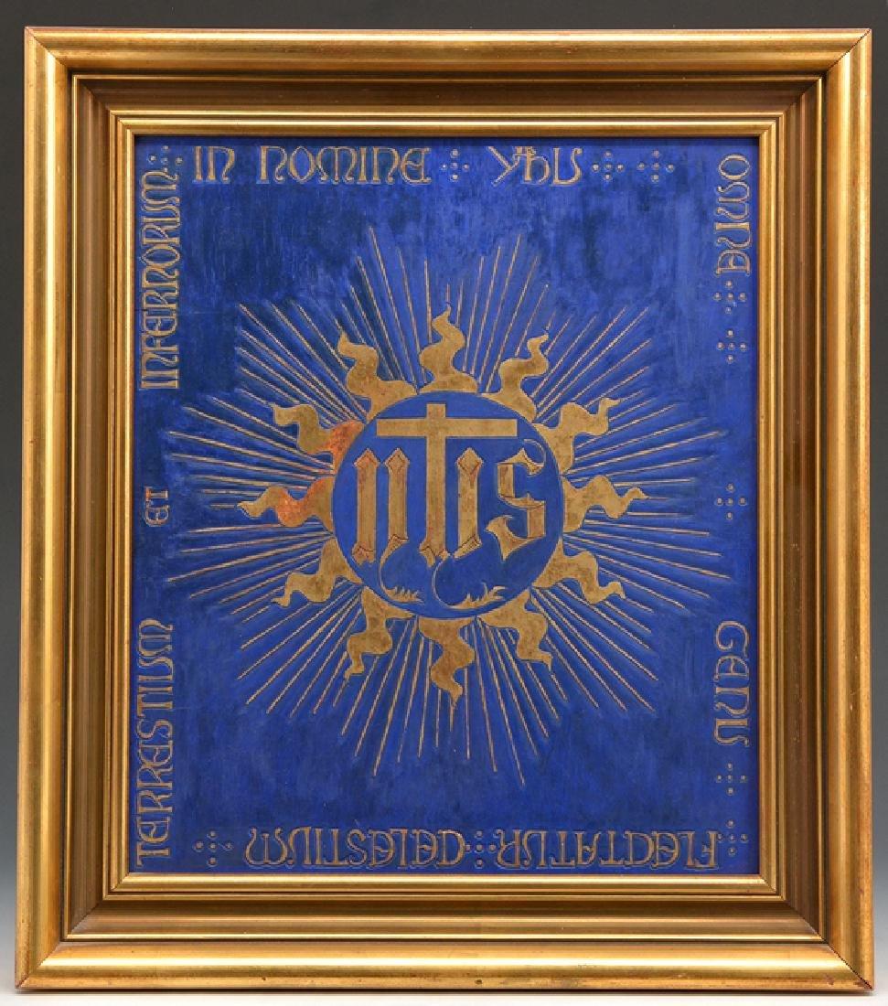 Von Trapp family signatures on ecclesiastical painting