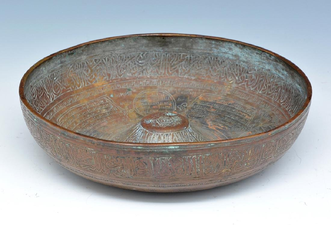 Judaica Bronze Bowl, 19th C