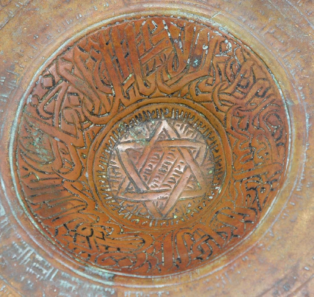 Judaica Bronze Bowl, 19th C - 4