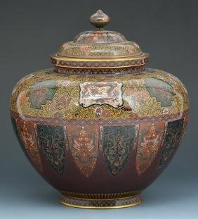 Japanese Cloisonne Covered Jar With Gold Fleck