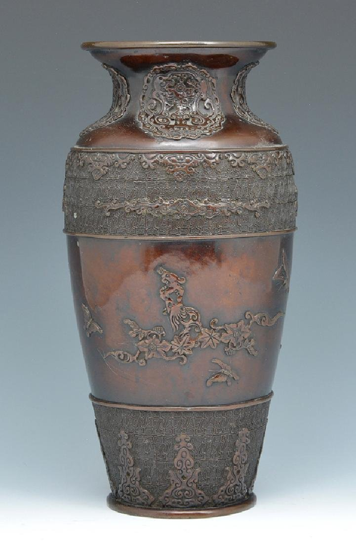 Japanese bronze multi-patinated vase