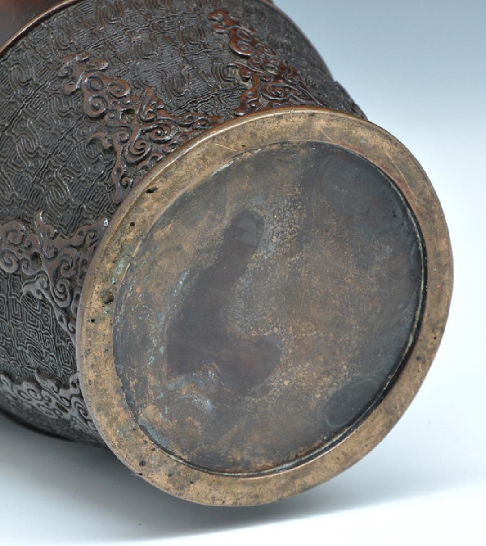 Japanese bronze multi-patinated vase - 2