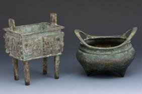 2 Chinese cast bronze censers