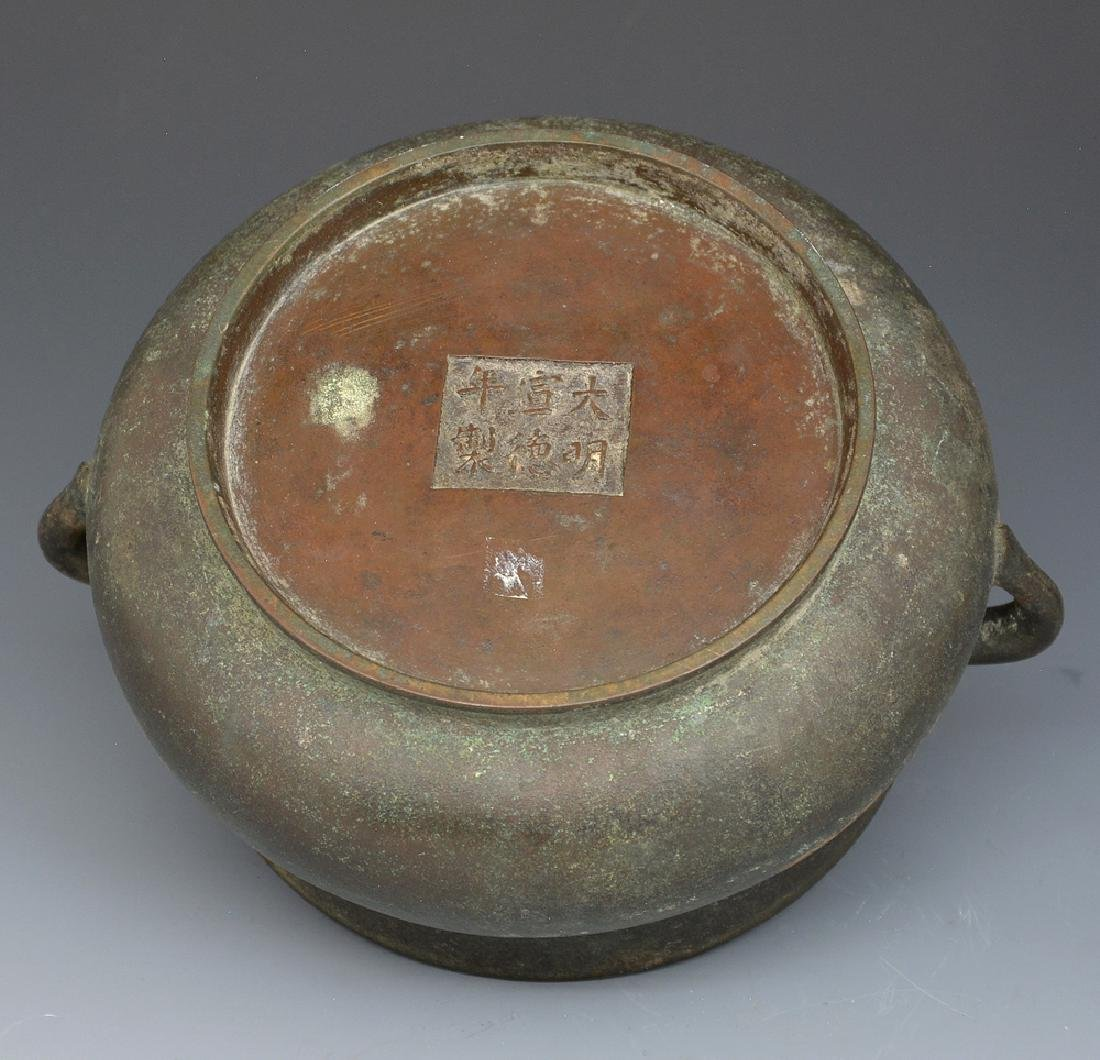 Chinese cast bronze bombe form censer, 17th c - 4