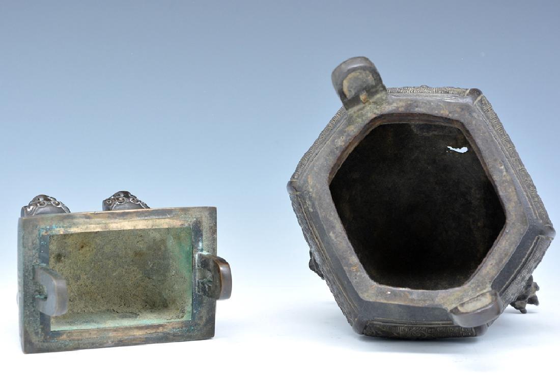 2 Bronze lidded censers - 3