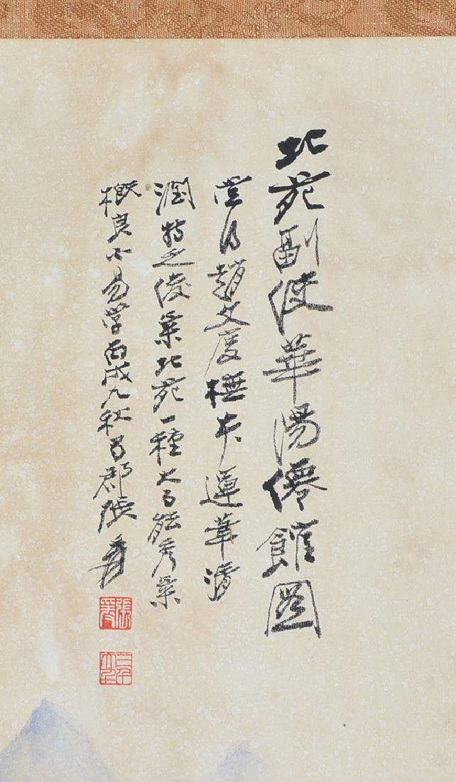 Chinese Landscape Hanging Scroll - 2