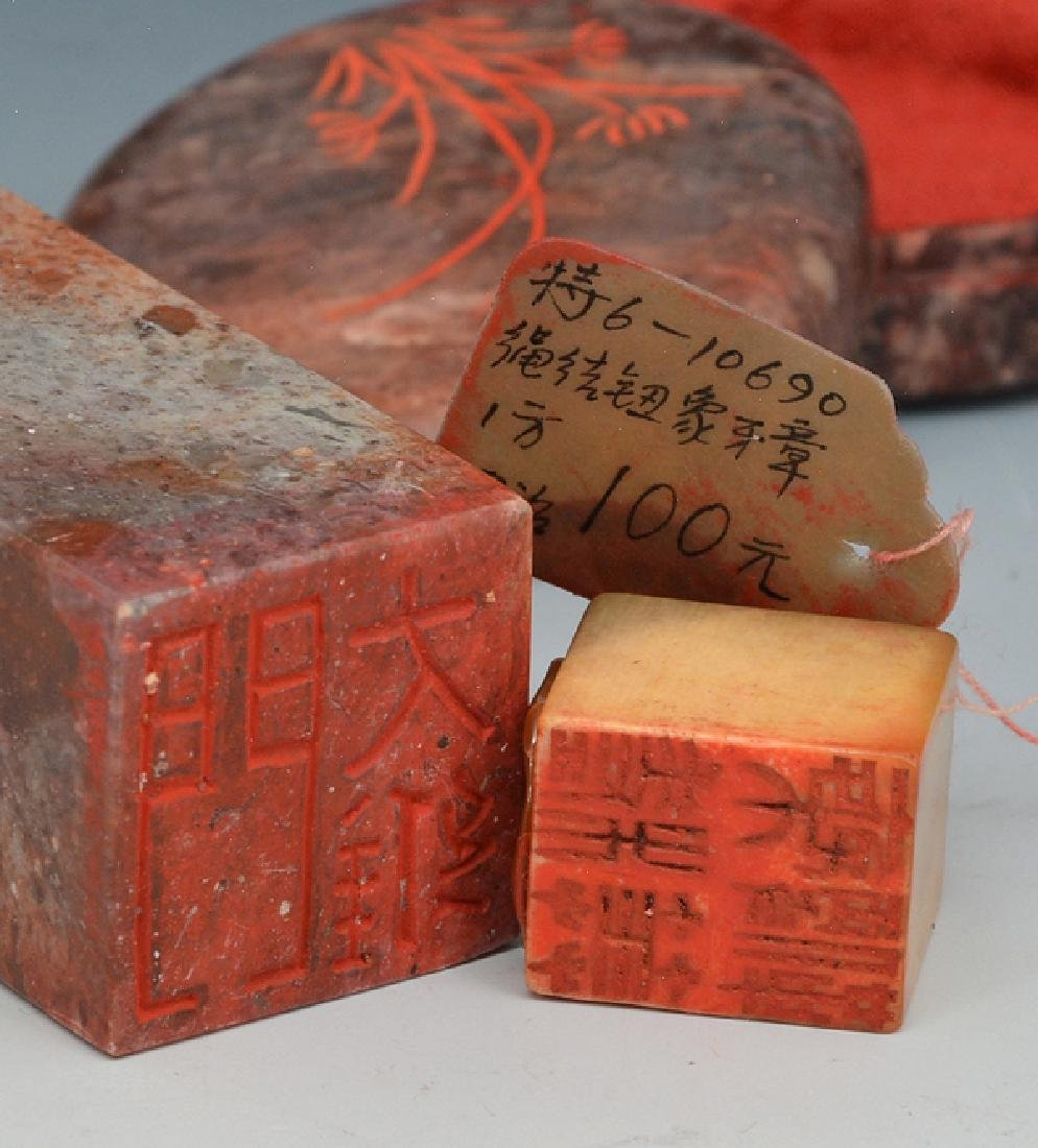 Two Chinese seals and one ink pot - 3