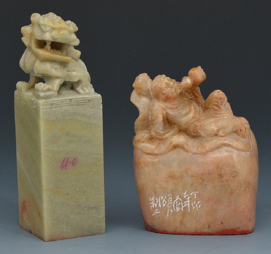 2 Chinese carved seals, including Robert Mondavi