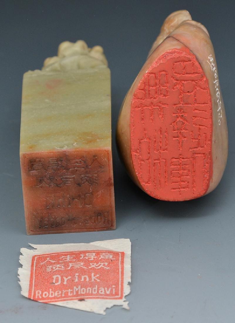 2 Chinese carved seals, including Robert Mondavi - 2