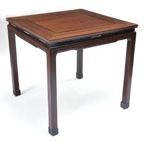 Chinese Teak Games Table