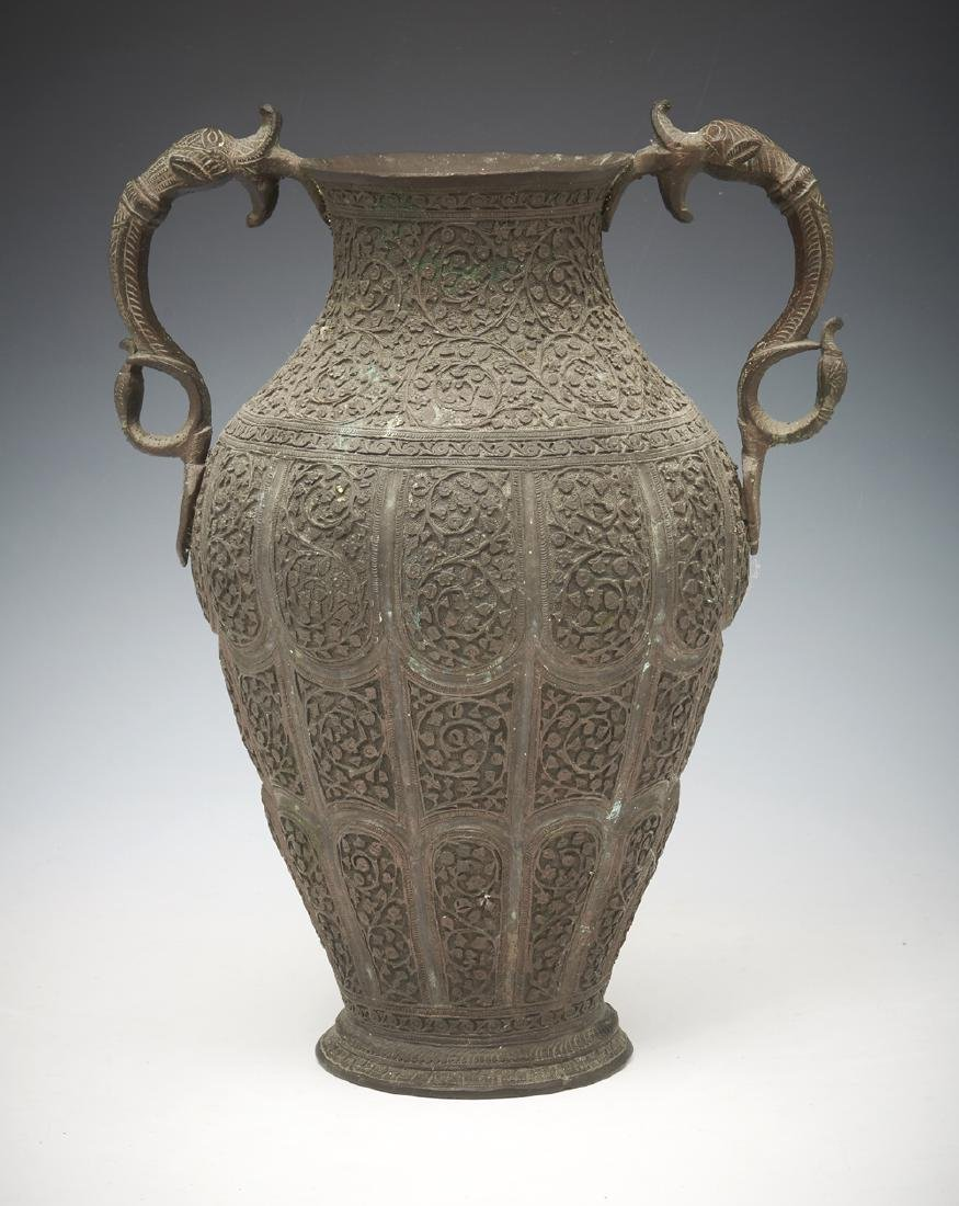 Persian 2 handled bronze urn