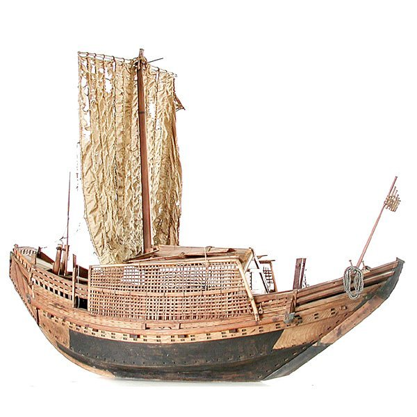 3: Wooden Model, Chinese Junk
