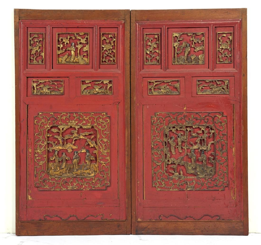 Pair of early Chinese carved panels