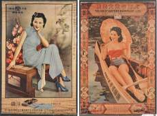 Two old Chinese Shanghai girl advertisement prints