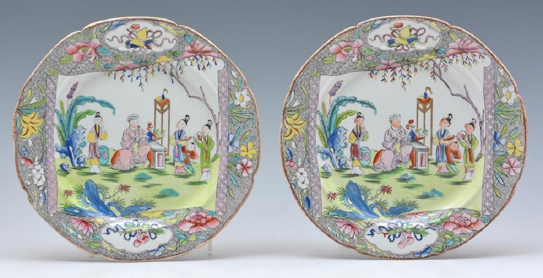 English Ironstone chinoiserie decorated dessert plates