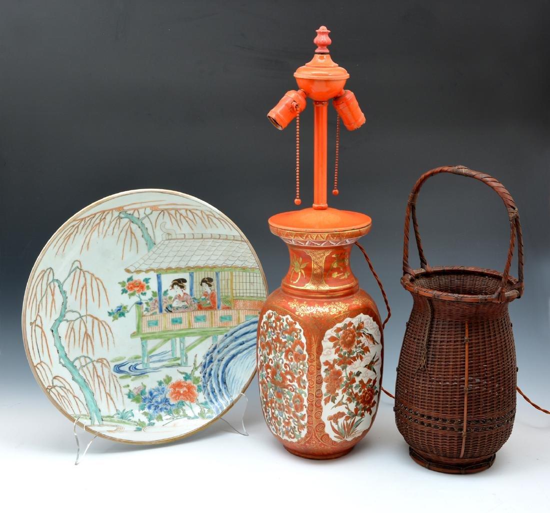 Japanese Charger, Porcelain Vase and basket