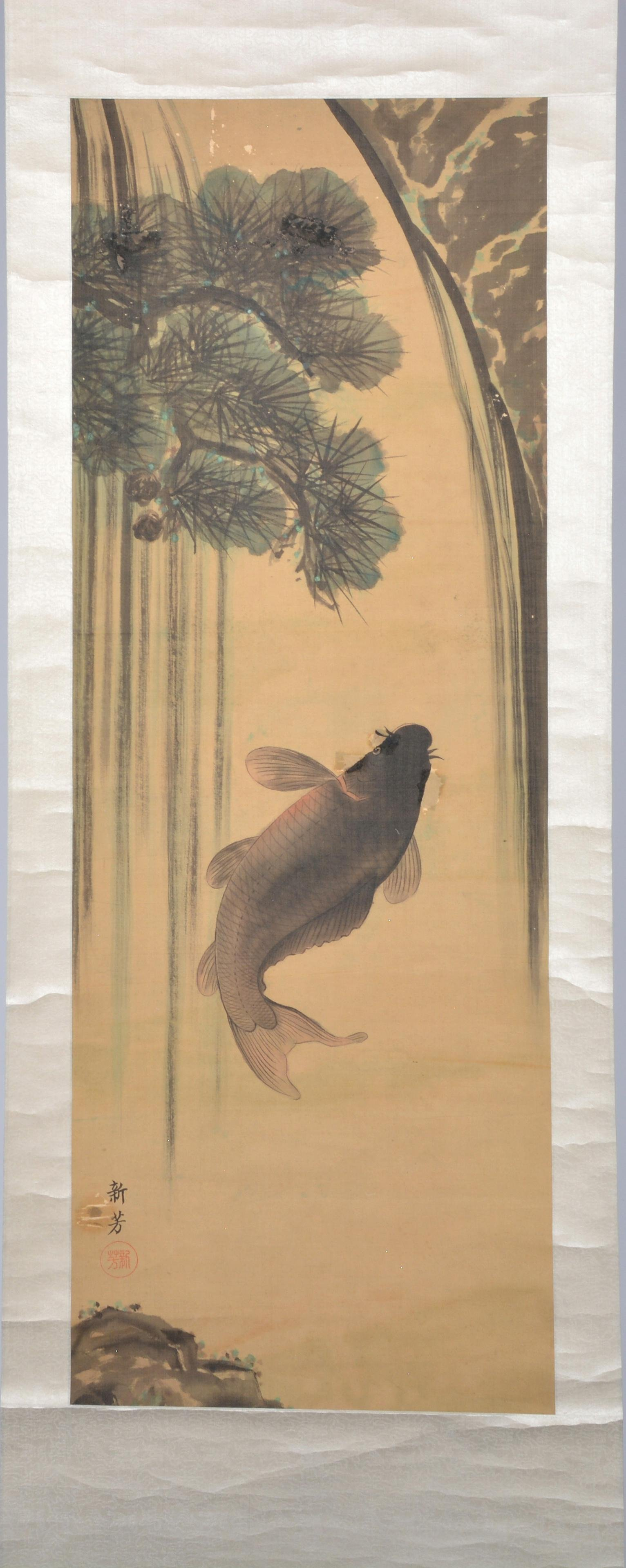 Japanese Scroll Painting, Carp, signed