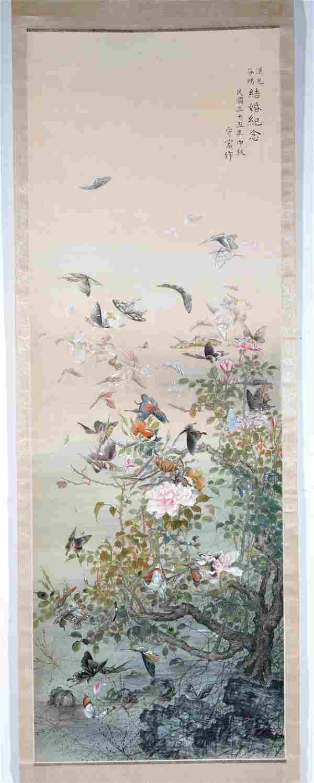 Chinese Painted Scroll, Fang Shouhong