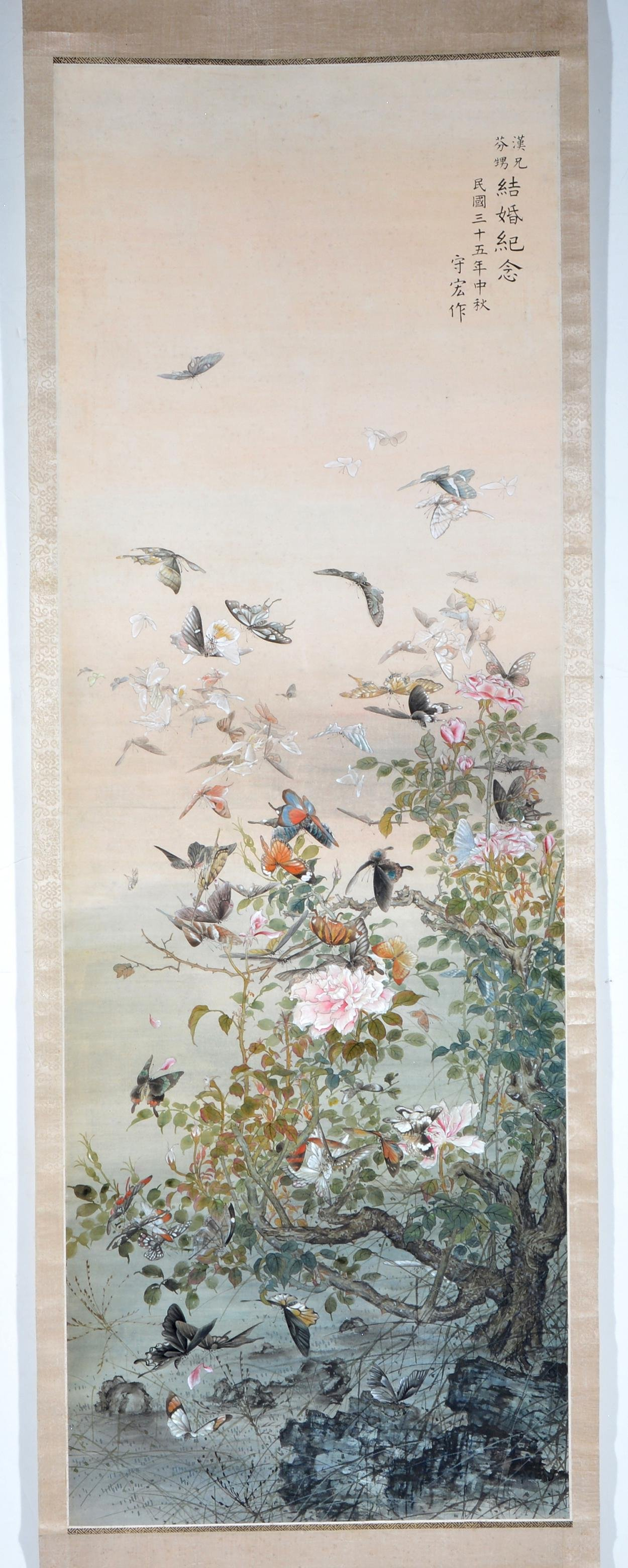 Chinese Painted Scroll, Fang Shouhong