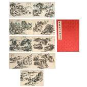 377 Chinese Landscape Painting Album Huang Binhong