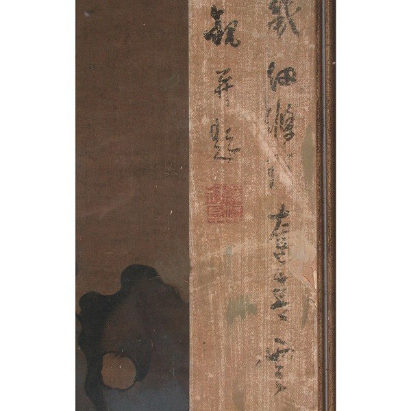 576: Chinese Painting, Hawk & Calligraphy, Ming Dynasty - 3