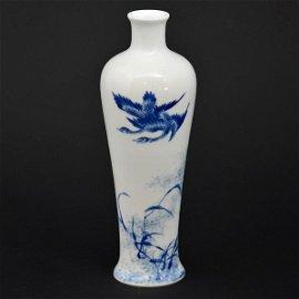 Chinese Blue/White Vase, Republic Period